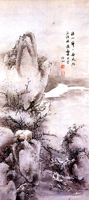 Landscape Painting - late Chosun Period (1392-1910)