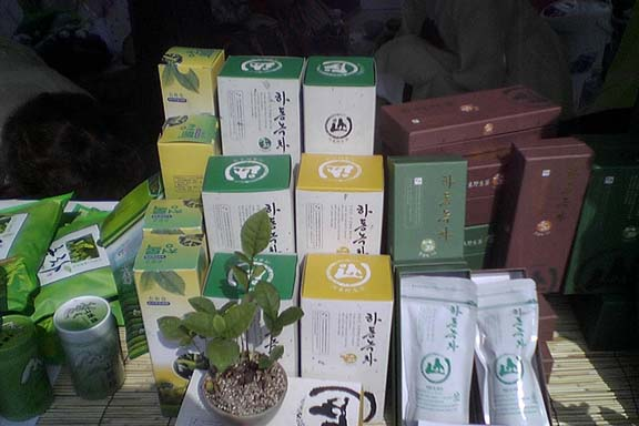 Types of Korean Green Teas